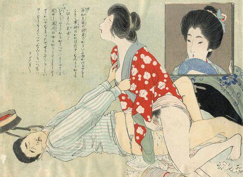 Shunga_Meiji